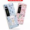 เคสมือถือ Meizu PRO7plus- เคสซิลิโคนนิ่มสกรีนลายการ์ตูนนูน3D [Pre-Order]
