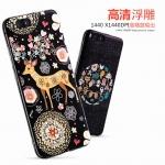 เคสมือถือ Xiaomi mi6 เคสสกรีนลายการ์ตูนลายนูน3D [Pre-Order]