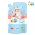 ละมุน น้ำยาล้างขวดนม ออร์แกนิค รีฟิลถุง ขนาด 450 มล. Lamoon Organic Bottle&Nipple Cleanser