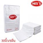 [6ผืน] [30x30นิ้ว] NES'S ผ้าอ้อมสาลูสีขาว