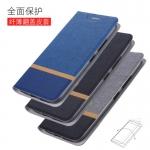 เคสมือถือ Asus ZenFone 3 Deluxe ZS570KL - เคสฝาพับ [Pre-Order]