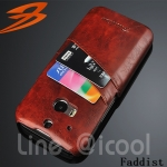 HTC One2 (M8) - เคสหนัง เรียบหรู ดูไฮโซ case [Pre-Order]