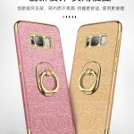 เคสมือถือ Samsung S8plus -เคสTPUขอบทอง+ห่วงนิ้ว [Pre-Order]