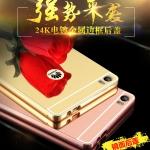 เคสมือถือ Huawei p8max-เคสขอบโลหะฝาหลังกระจกเงา [Pre-Order]