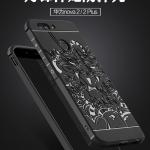 เคสมือถือ Huawei huawei nova 2Plus-เคสสกรีนแกะสลักลายมังกร [Pre-Order]