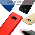 เคสมือถือ Samsung S8plus -เคสซิลิโคน+ฟิล์มกระจก [Pre-Order]