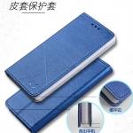 เคสมือถือ Huawei Honor V9- Play เคสหนังฝาพับ [Pre-Order]