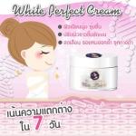 โสมควีน White Perfect Cream