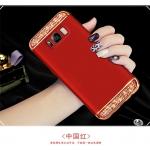 Samsung Galaxy S8 Plus - เคสประกอบตกแต่งคริสตัล ฟรุ้งฟริ้ง [Pre-Order]