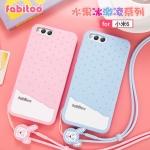 เคสมือถือ Xiaomi mi6 เคสซิลิโคนFabitoo [Pre-Order]