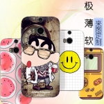 HTC One2 (M8) - Cartoon Silicone case [Pre-Order]