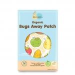 ละมุน แผ่นแปะกันยุงสำหรับเด็ก ออร์แกนิค Lamoon Organic Bugs Away Patch