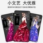 เคสมือถือ Meizu PRO7plus-เคสซิลิโคนสกรีนลายเจ้ากญิง [Pre-Order]
