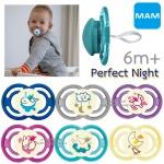 [6เดือนขึ้นไป] MAM จุกนมหลอก รุ่น Perfect Night ป้องกันฟันหน้ายื่น