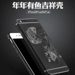 เคสมือถือ iPhone 6s เคสซิลิโคนสลักลายปลาคาร์ฟ [Pre-Order]