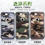เคสมือถือ iPhone5, 5s- เคสซิลิโคนลายทหาร+แหวน [Pre-Order]