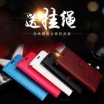 เคส Sony Xperia Z5 premuim-เคสฝาพับหนังมีช่องเสียบบัตร [Pre-Order]