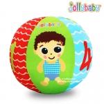 ลูกบอลผ้ากรุ๊งกริ๊ง Jollybaby Puzzle Chime Ball
