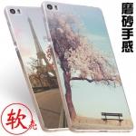 เคสมือถือ Huawei p8max-เคสซิิลิโคนนิ่มสกรีนลายวิวสวย [Pre-Order]