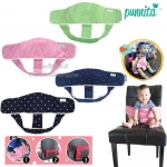 Punnita สายรัดเด็กกับเก้าอี้ Chair Harness [สำหรับเด็กอายุ 8 เดือน - 2 ปี]