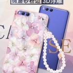 เคสมือถือ Xiaomi mi6 เคสซิลิโคนสกรีนลายสวยหวาน [Pre-Order]