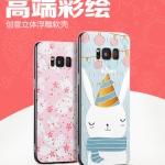 เคสมือถือ Samsung S8plus -เคสแข็งสกรีนลายการ์ตูน [Pre-Order]