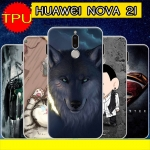 เคส Huawei Nova2i เคสนิ่มพิมพ์ลายการ์ตูน [Pre-Order]