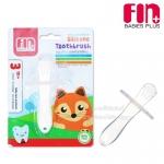 Fin Babiesplus แปรงซิลิโคนนวดเหงือกเด็ก Silicone Toothbrush [เด็กอายุ 3 เดือนขึ้นไป]