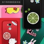 เคสมือถือ Huawei Honor V9- Play เคสซิลิโคนสกรีนลายมังกร [Pre-Order]