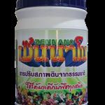 เซนนาโน สารปรับสภาพดินจากธรรมชาติ (อาหารเสริมพืชทางดิน) 1000 g.