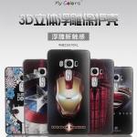 เคสมือถือ Asus ZenFone 3 Deluxe ZS570KL -เคสซิลิโคนสกรีนลายการ์ตูนนูน3D [Pre-Order]