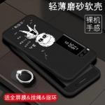 เคสมือถือ Meizu PRO7plus-เคสซิลิโคนสกรีนลายการ์ตูน [Pre-Order]