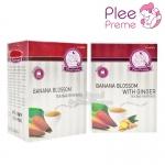 Plee Preme เครื่องดื่มปลีกล้วยชนิดซอง (ชาปลีกล้วย) Banana Blossom The Bag Beverage [กล่อง10ซอง]