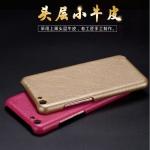 เคส Sony Xperia Z5 premuim- เคสแข็งหนัง [Pre-Order]