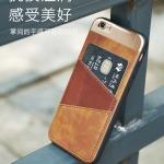 เคสมือถือ iPhone 6s-เคสซิลิโคน+หนังฝาหลังมีช่องเสียบบัตร [Pre-Order]