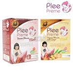 Plee Preme เครื่องดื่มปลีกล้วยสำเร็จรูป ชนิดผงชง Banana Blossom Infusion [กล่อง10ซอง]