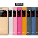 Samsung Grand 2 - Diary Case [Pre-Order]