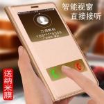 เคสมือถือ Huawei p8max-เคสฟนังฝาพับมีช่องสไลด์รับสายได้ [Pre-Order]