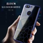 เคสมือถือ Huawei huawei nova 2Plus-เคสTPUลายเท่ห์ๆ [Pre-Order]