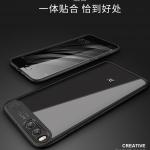 เคสมือถือ Xiaomi mi6 เคสซิลิโคนกันกระแทกใสขอบสี [Pre-Order]