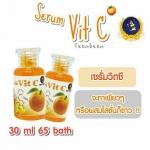 เซรั่ม วิตซี (Serum Vit C)