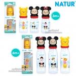 Natur ขวดนม UHappy ฝา Disney TSUM TSUM