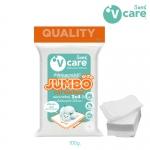 V-care สำลีแผ่นขนาดจัมโบ้ Jumbo Size Cotton Pads (3x4นิ้ว) 100กรัม