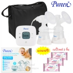 Pureen เครื่องปั๊มนมไฟฟ้า แบบปั๊มคู่ Electronic Double Breast Pump(รับประกัน 1 ปี)