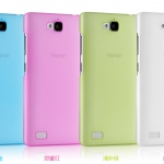 Huawei Honor 3C - AIXUAN translucent Hard Case [Pre-Order]