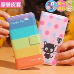 HTC One2 (M8) - ACME Diary case [Pre-Order]