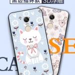 เคสมือถือ Xiaomi Note4x-เคสซิลิโคนสกรีนลายการ์ตูนนูน3D [ Pre-Order]