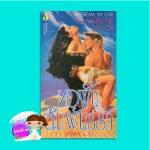 ทอฝันสัมพันธ์รัก Silver Lining/My Dream My Love Maggie Osboune / Marlene Tayor ธาริสา ฟองน้ำ
