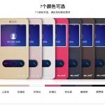 เคสมือถือ Huawei huawei nova 2-เคสฝาพับมีช่องหน้าต่าง [Pre-Order]