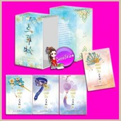Value Box หยกยอดปิ่น เล่ม1-4 点翠妆 ซู่อีหนิงเซียง (素衣凝香) อวี้ แจ่มใส มากกว่ารัก